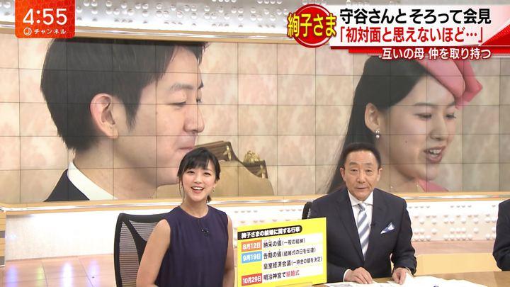 2018年07月02日竹内由恵の画像04枚目