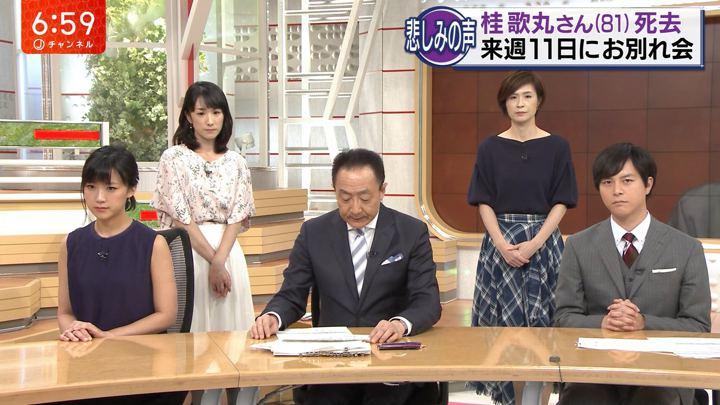 2018年07月02日竹内由恵の画像38枚目