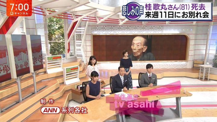 2018年07月02日竹内由恵の画像39枚目