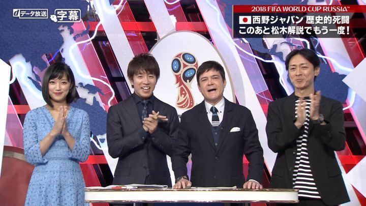 2018年07月03日竹内由恵の画像41枚目