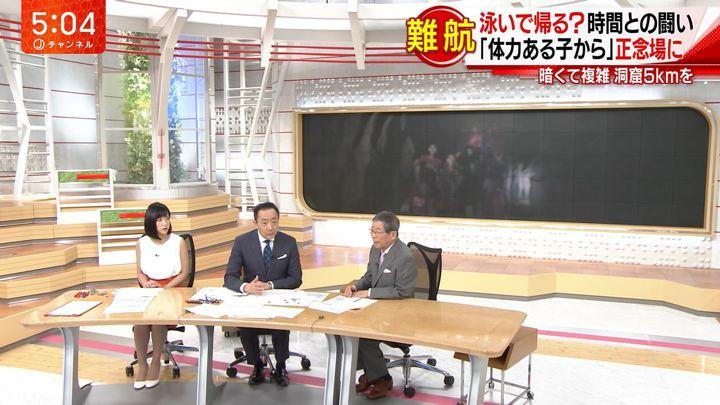 2018年07月04日竹内由恵の画像05枚目
