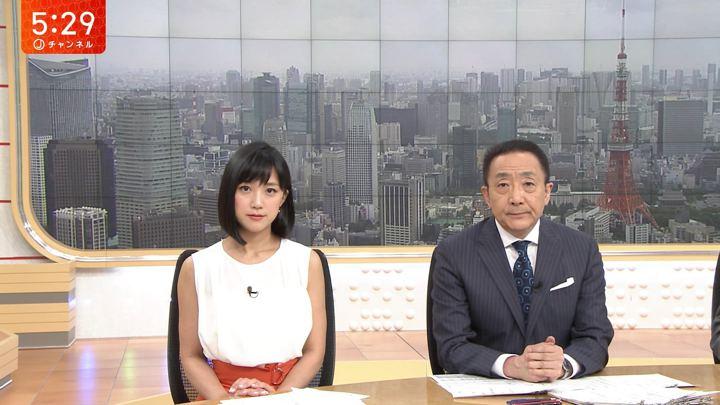 2018年07月04日竹内由恵の画像07枚目