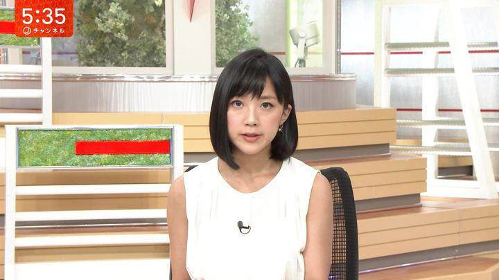 2018年07月04日竹内由恵の画像09枚目
