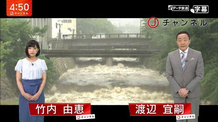 2018年07月05日竹内由恵の画像01枚目