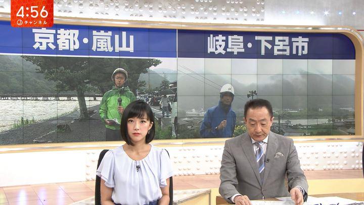2018年07月05日竹内由恵の画像02枚目