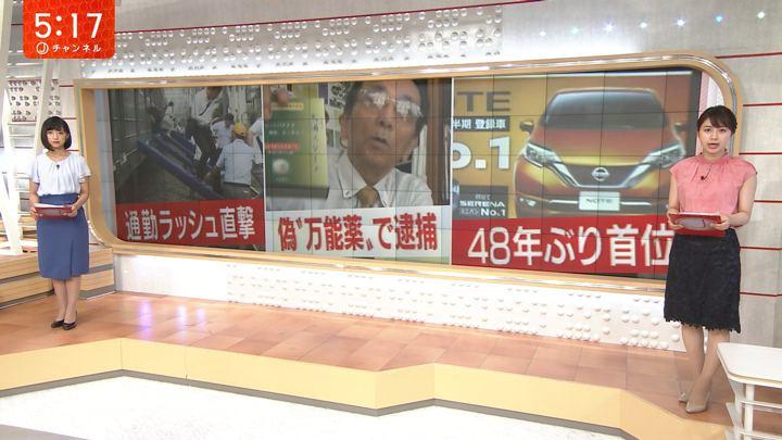 2018年07月05日竹内由恵の画像09枚目