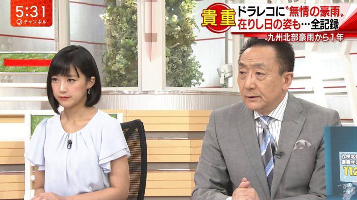 2018年07月05日竹内由恵の画像12枚目