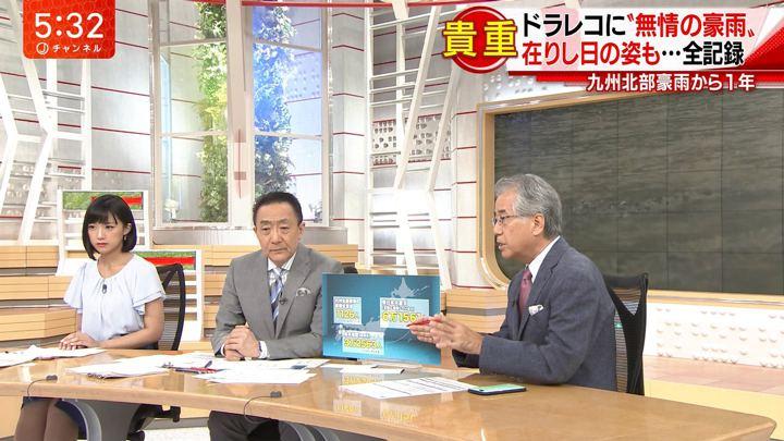 2018年07月05日竹内由恵の画像13枚目