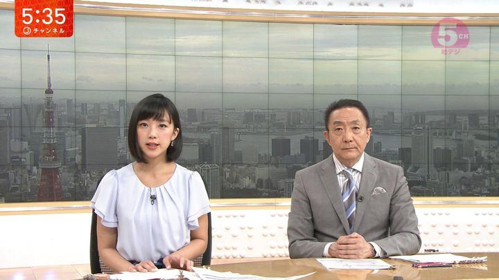 2018年07月05日竹内由恵の画像17枚目