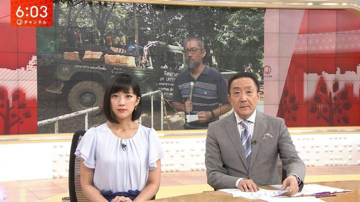 2018年07月05日竹内由恵の画像25枚目