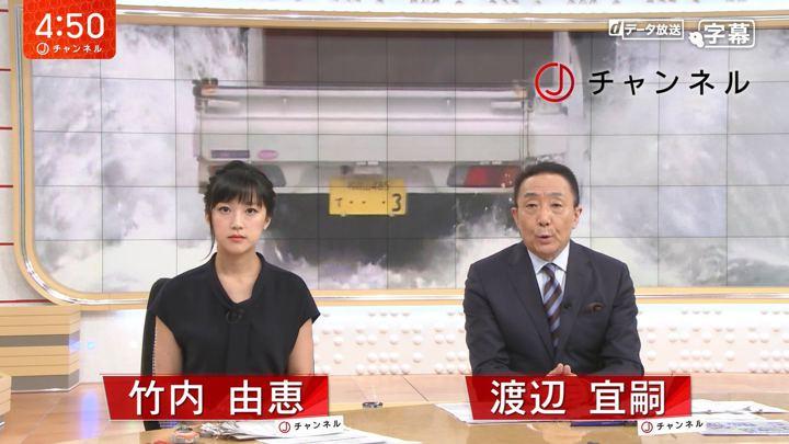 2018年07月06日竹内由恵の画像01枚目