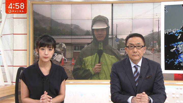 2018年07月06日竹内由恵の画像02枚目