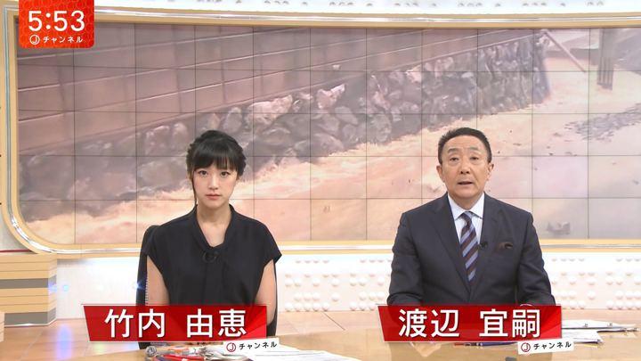 2018年07月06日竹内由恵の画像10枚目