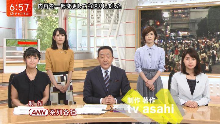 2018年07月06日竹内由恵の画像19枚目