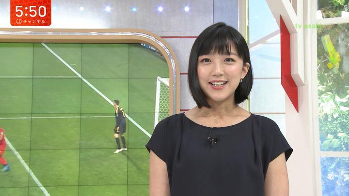 竹内由恵 スーパーJチャンネル (2018年07月09日放送 20枚)