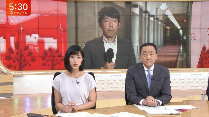 2018年07月10日竹内由恵の画像12枚目