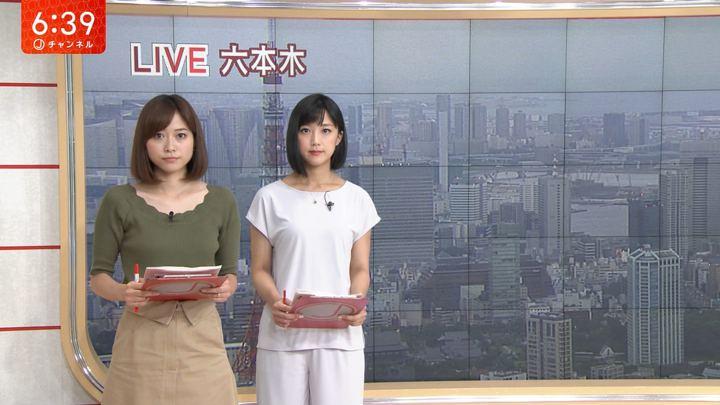 2018年07月10日竹内由恵の画像29枚目