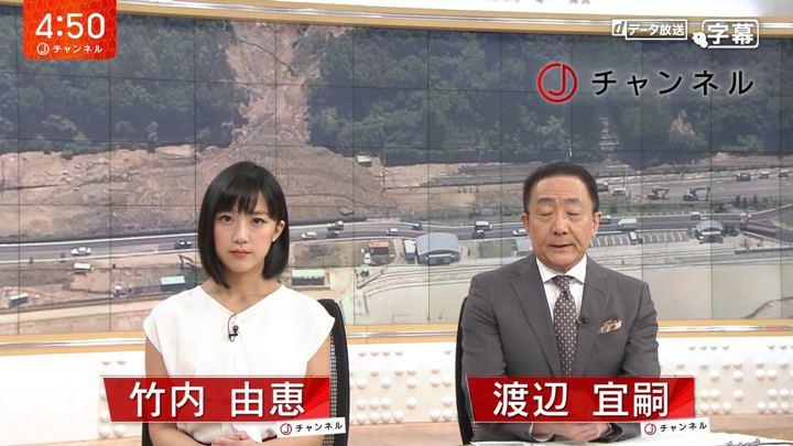 2018年07月12日竹内由恵の画像01枚目