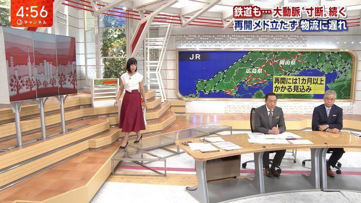 2018年07月12日竹内由恵の画像03枚目