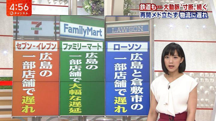 2018年07月12日竹内由恵の画像04枚目