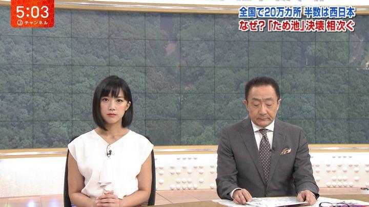2018年07月12日竹内由恵の画像09枚目