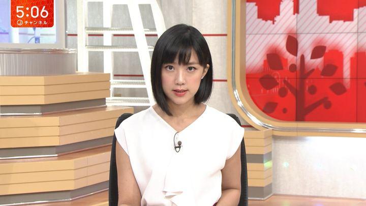 2018年07月12日竹内由恵の画像13枚目