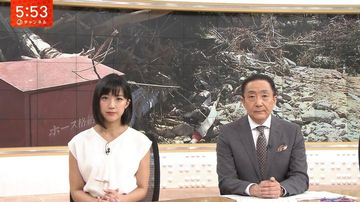 2018年07月12日竹内由恵の画像21枚目