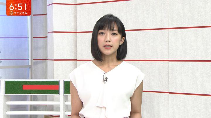 2018年07月12日竹内由恵の画像30枚目