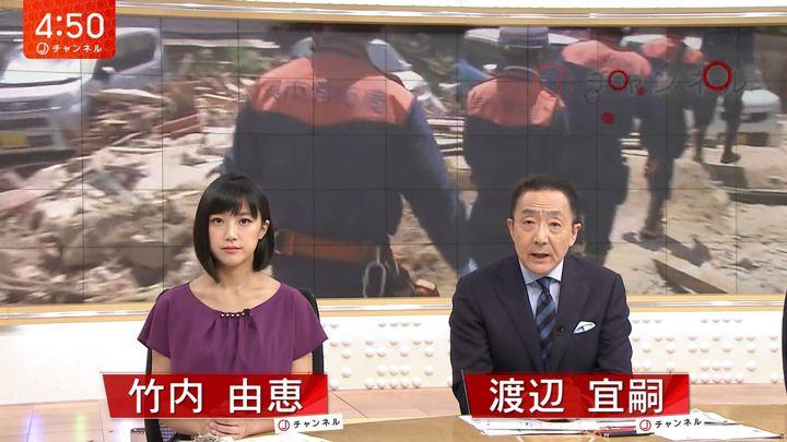2018年07月13日竹内由恵の画像01枚目