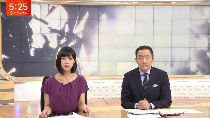 2018年07月13日竹内由恵の画像03枚目