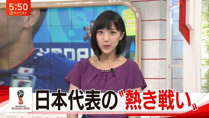 2018年07月13日竹内由恵の画像08枚目