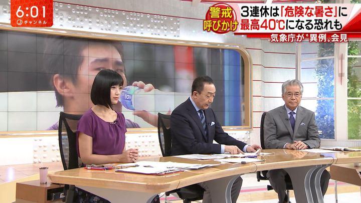 2018年07月13日竹内由恵の画像14枚目