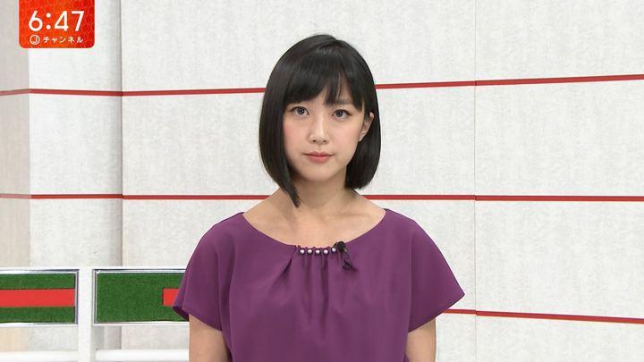 2018年07月13日竹内由恵の画像20枚目