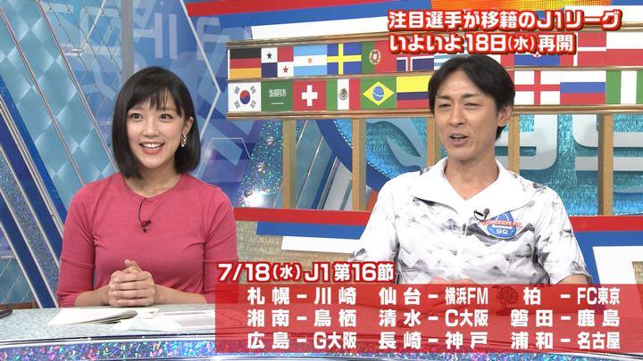 2018年07月15日竹内由恵の画像05枚目