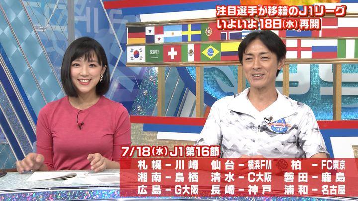 2018年07月15日竹内由恵の画像06枚目