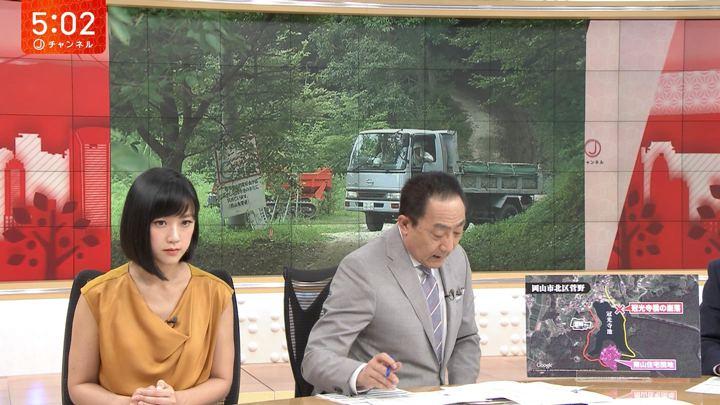 2018年07月17日竹内由恵の画像02枚目