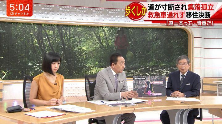2018年07月17日竹内由恵の画像03枚目