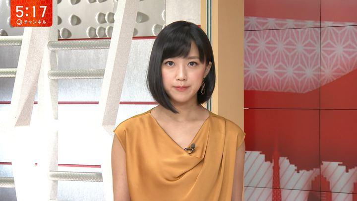 2018年07月17日竹内由恵の画像07枚目