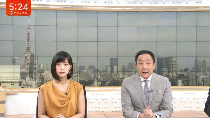 2018年07月17日竹内由恵の画像08枚目
