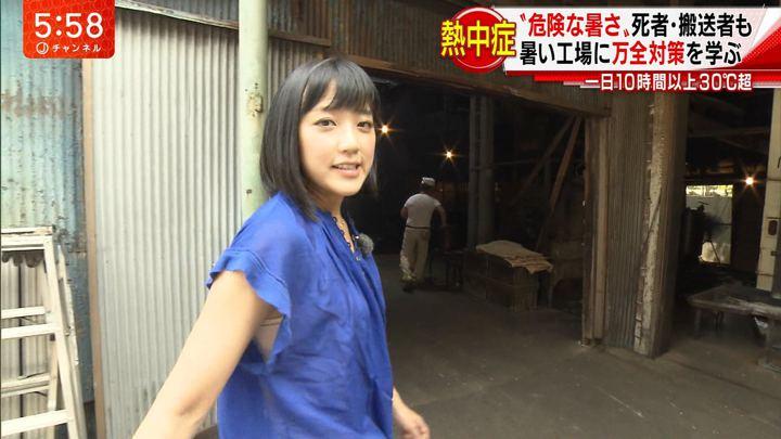 2018年07月17日竹内由恵の画像12枚目