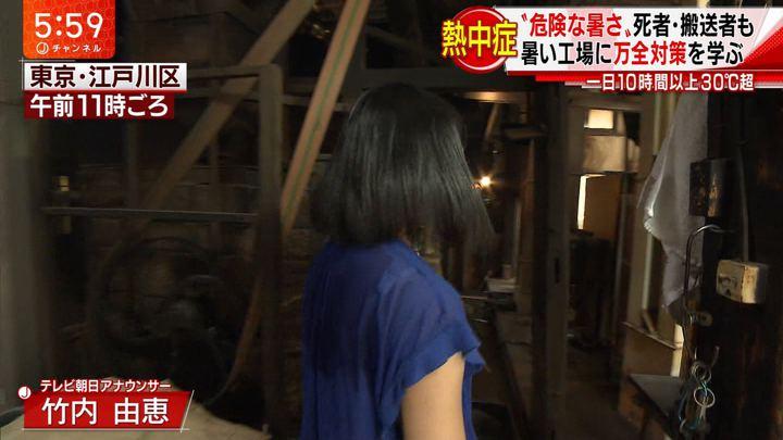 2018年07月17日竹内由恵の画像15枚目