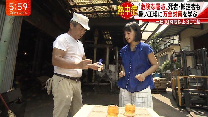 2018年07月17日竹内由恵の画像17枚目