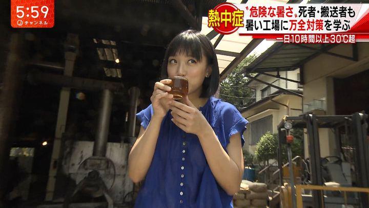 2018年07月17日竹内由恵の画像18枚目