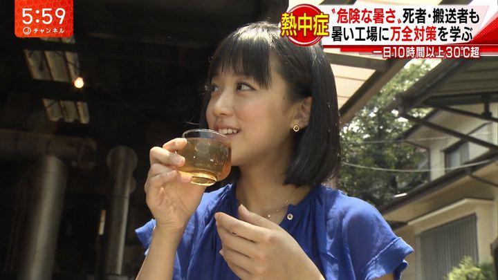 2018年07月17日竹内由恵の画像20枚目