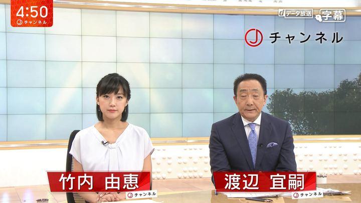 2018年07月19日竹内由恵の画像01枚目