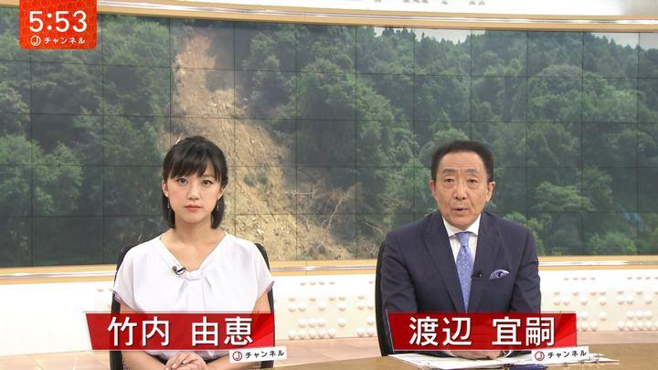 2018年07月19日竹内由恵の画像03枚目
