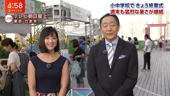 2018年07月20日竹内由恵の画像03枚目