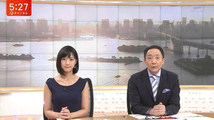 2018年07月20日竹内由恵の画像08枚目