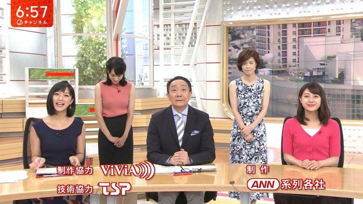 2018年07月20日竹内由恵の画像18枚目