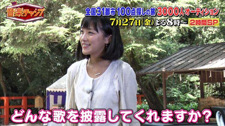 2018年07月21日竹内由恵の画像12枚目